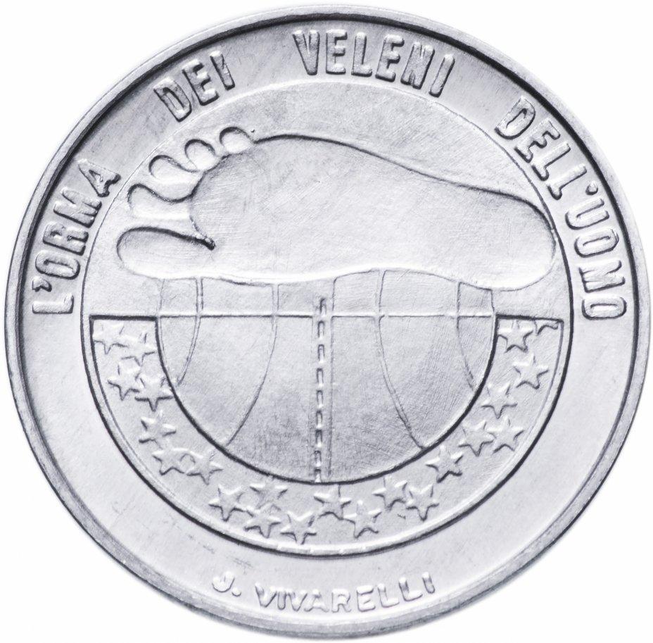 """купить Сан-Марино 10лир (lire) 1977   """"Экология"""""""
