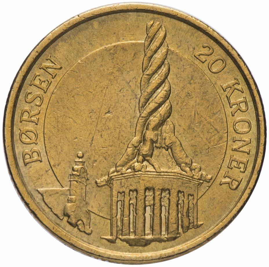 "купить Дания 20крон (kroner) 2003   ""Башня Фондовой биржи Борсен, Копенгаген"""