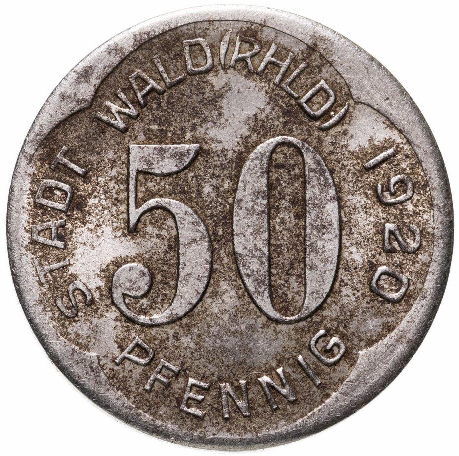 купить Германия (Вальд) нотгельд  50 пфеннигов 1920