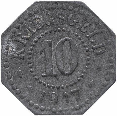 купить Германия (Вестфа́лия) нотгельд 10 пфеннигов 1917