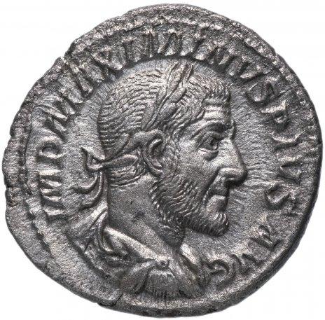 купить Римская империя, Максимин I Фракиец, 235-238 годы, денарий.