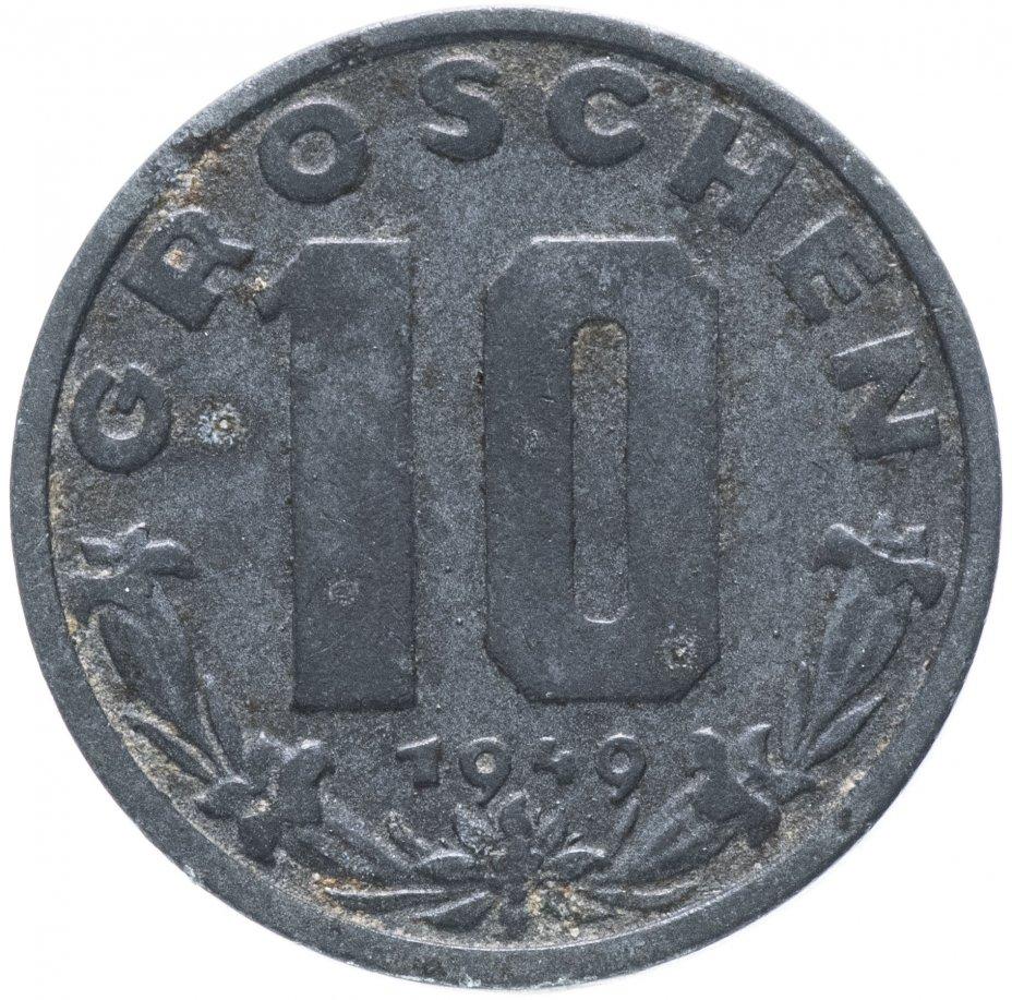 купить Австрия 10 грошей 1947-1949 случайный год