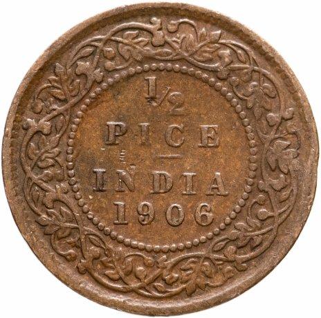купить Индия (Британская) 1/2 пайса (pise) 1906   Бронза