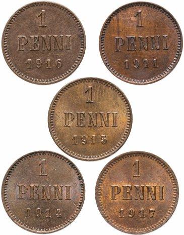 купить Набор из 5 монет 1911-1917