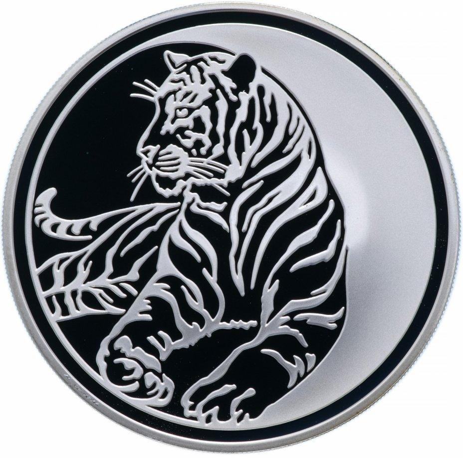 купить 3 рубля 2010 ММД Proof тигр Лунный Календарь
