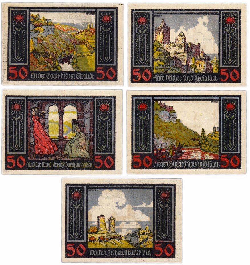 купить Германия (Тюрингия: Йена) набор из 5 нотгельдов 1921