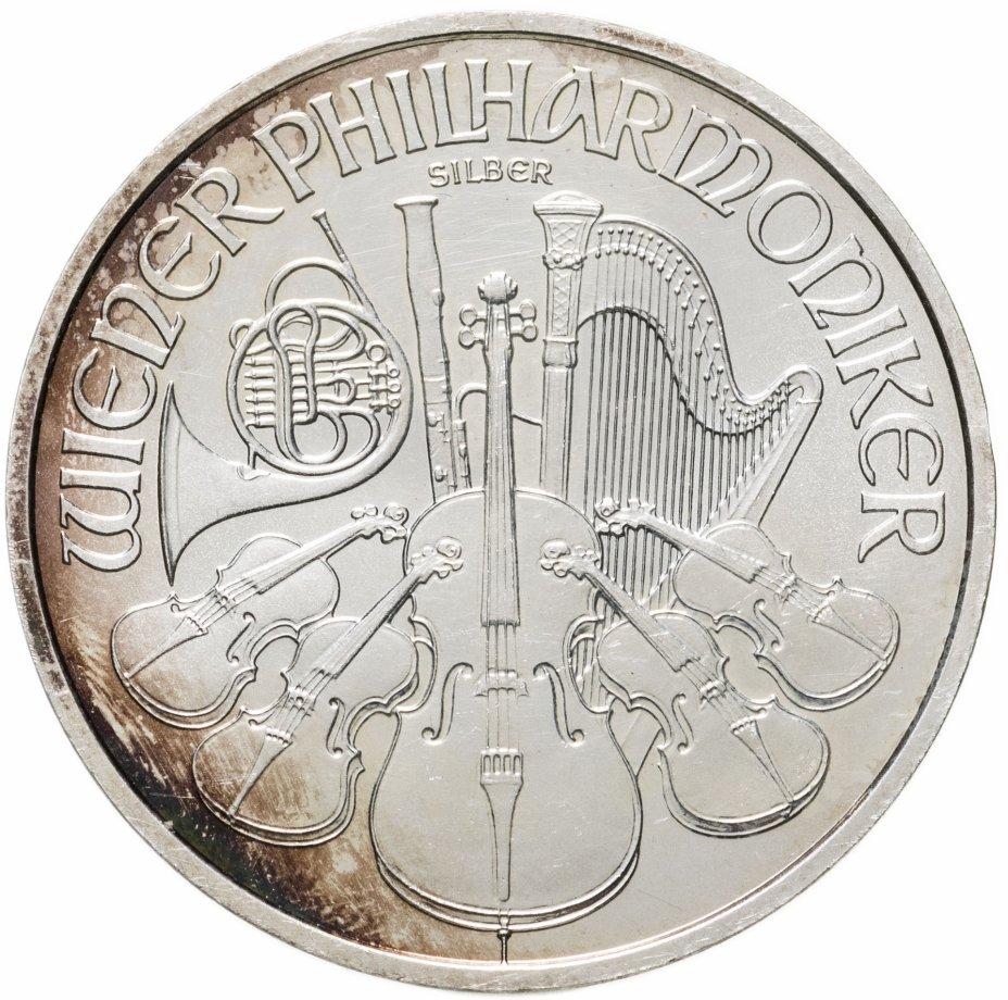 """купить Австрия 1,5 евро 2008 """"Венский филармонический оркестр"""""""