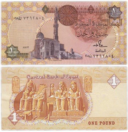 купить Египет 1 фунт 1986-1992  (Pick 50d)