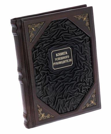 """купить """"Книга успешного руководителя"""", подарочное издание, Торговый дом """"АБРИС"""", кожаный переплет, бумага, латунь, авторская работа, Россия, 2020 г."""