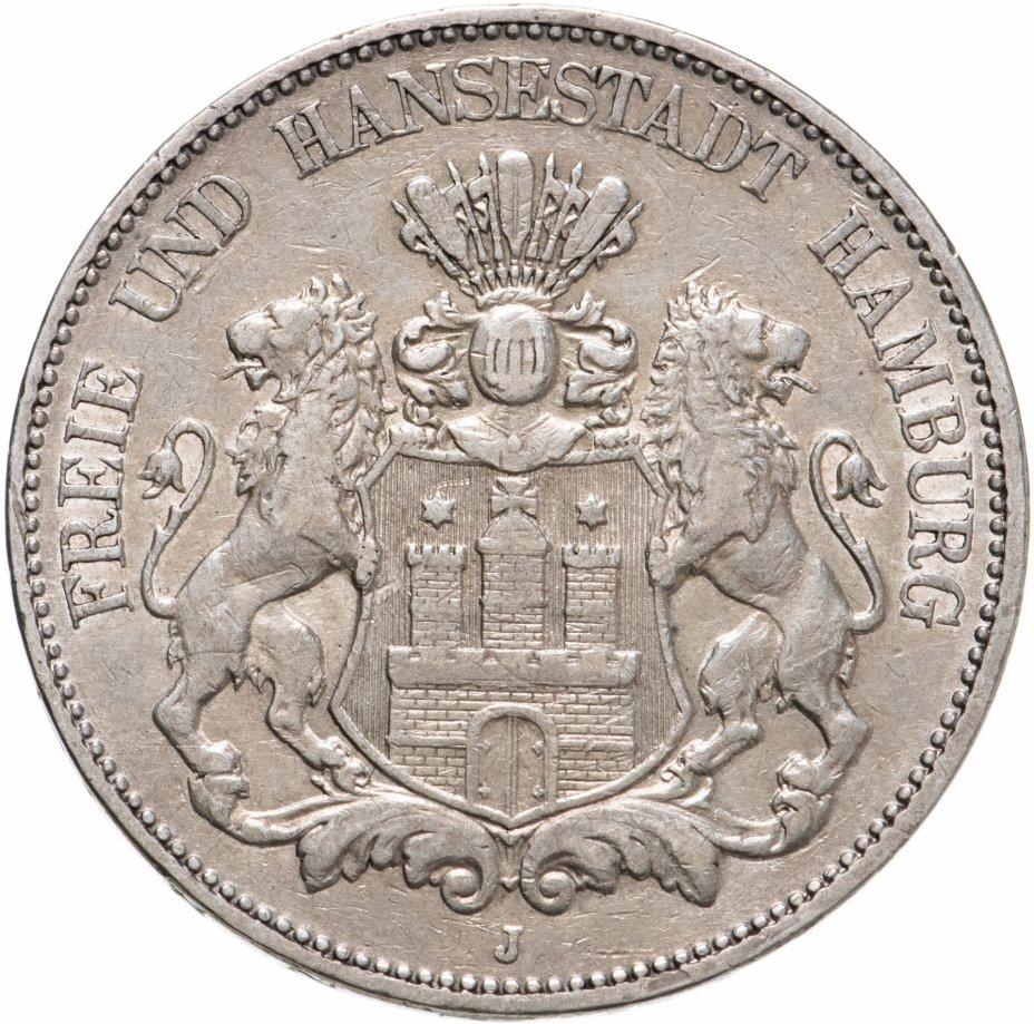 купить Германская Империя, Гамбург 5 марок (mark) 1902 J