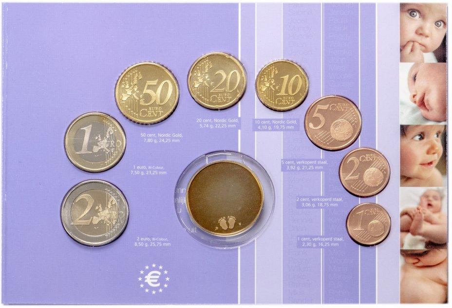 """купить Нидерланды 2002 официальный годовой набор евро из 8 монет и жетона """"На рождение ребенка"""" в буклете"""