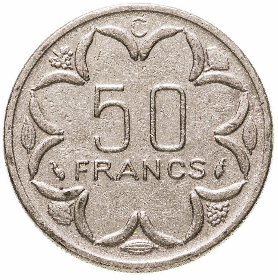 купить Центральная Африка (BEAC), Республика Конго 50 франков (francs) 1977 C