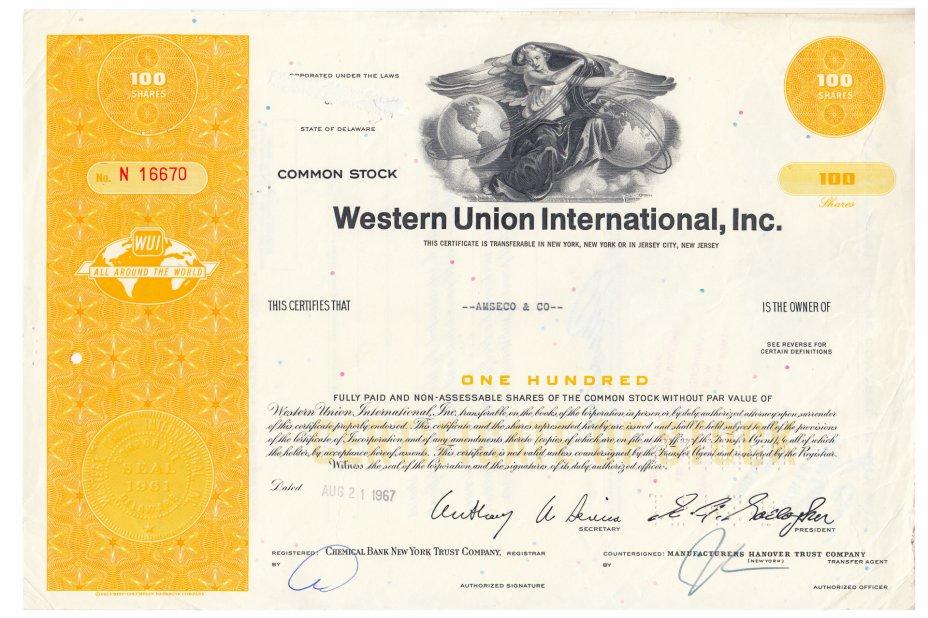 купить Акция США Western Union International, Inc., 1967- 1971 гг.