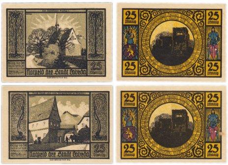 купить Германия (Тюрингия: Лобеда) набор из 2-х нотгельдов 1921