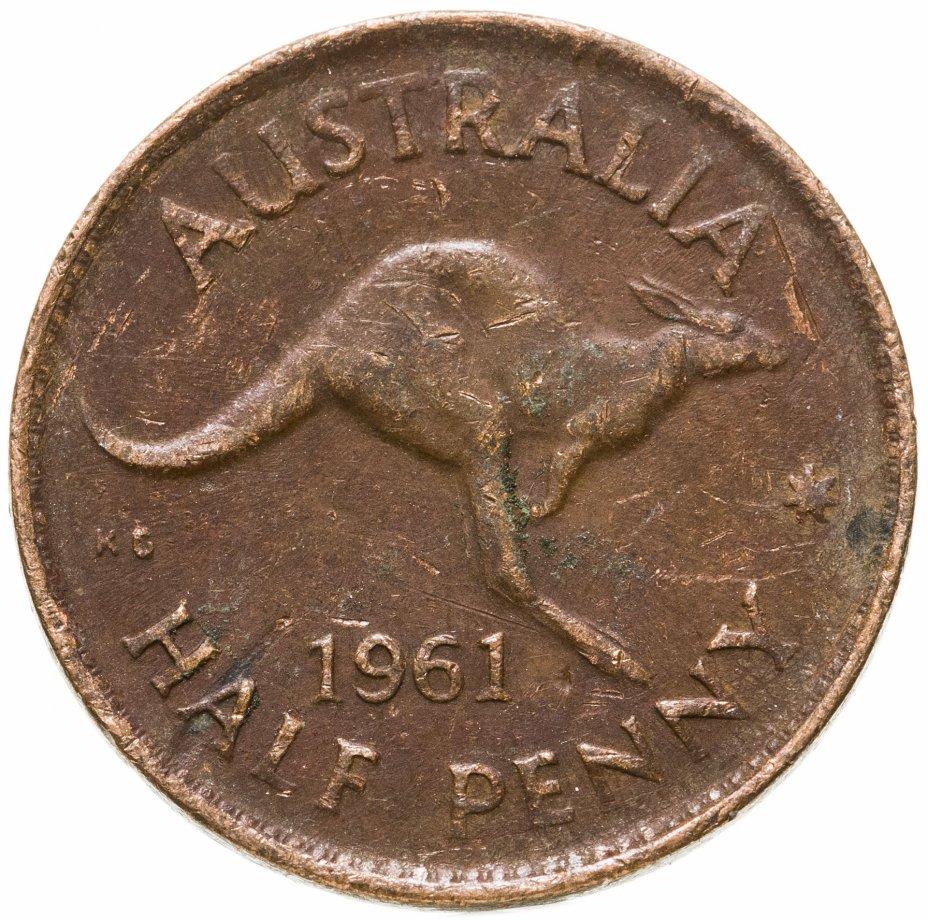 купить Австралия 1/2 пенни (penny) 1961
