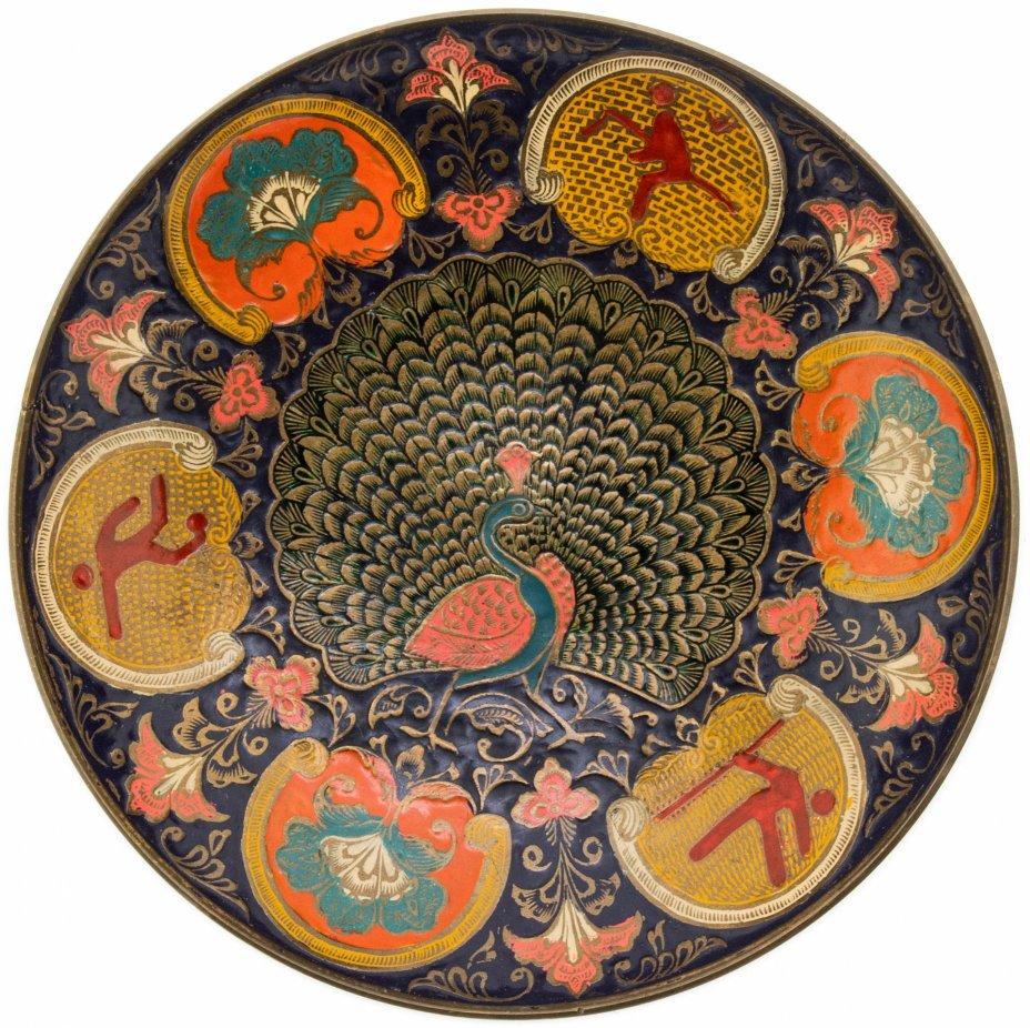 купить Ваза (фруктовница) с изображением павлина и сценами на тему спорта в медальонах по борту, латунь, гравировка, холодная эмаль, Индия, 1961 г.