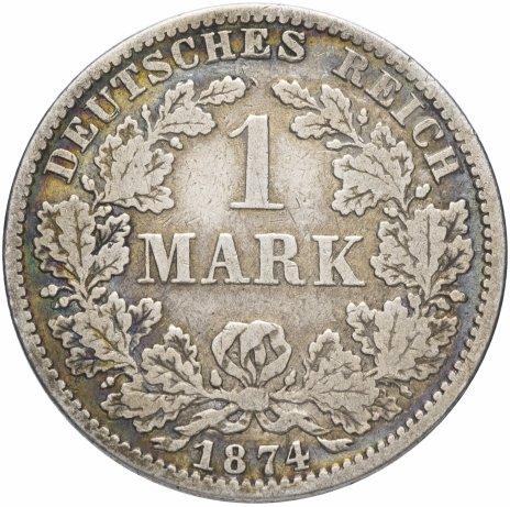 """купить Германия (Германская Империя) 1 марка 1874 """"А"""""""
