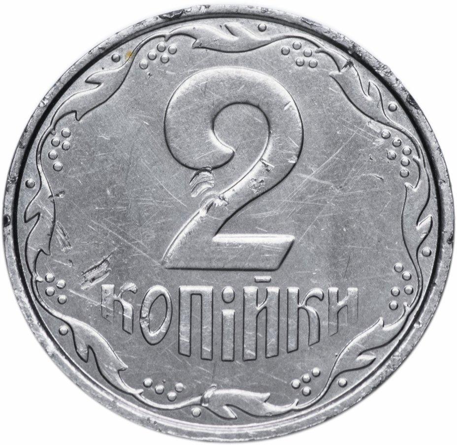 купить Украина  2 копейки 2001-2012, случайная дата