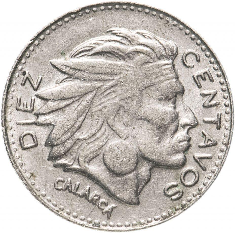 купить Колумбия 10 сентаво (centavos) 1963