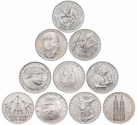 купить Германия (ФРГ) набор из 10 юбилейных монет 5 марок 1979-1986