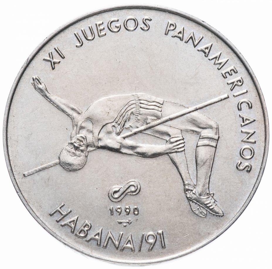 купить Куба 1 песо (peso) 1990 XI Пан-Американские игры, Гавана - Прыжки в высоту