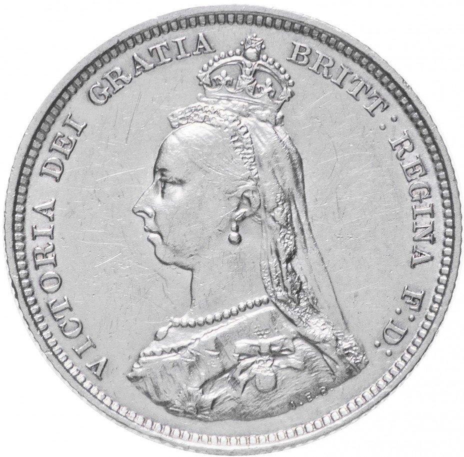 купить Великобритания 1 шиллинг 1887