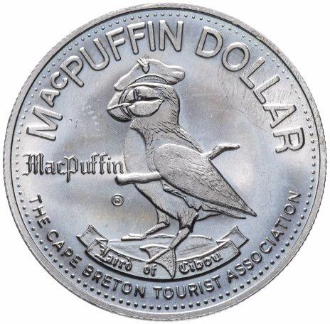 """купить Канадский торговый доллар 1978 """"Судно на подводных крыльях"""""""