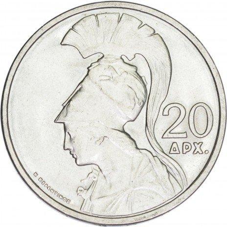 купить Греция 20 драхм 1973