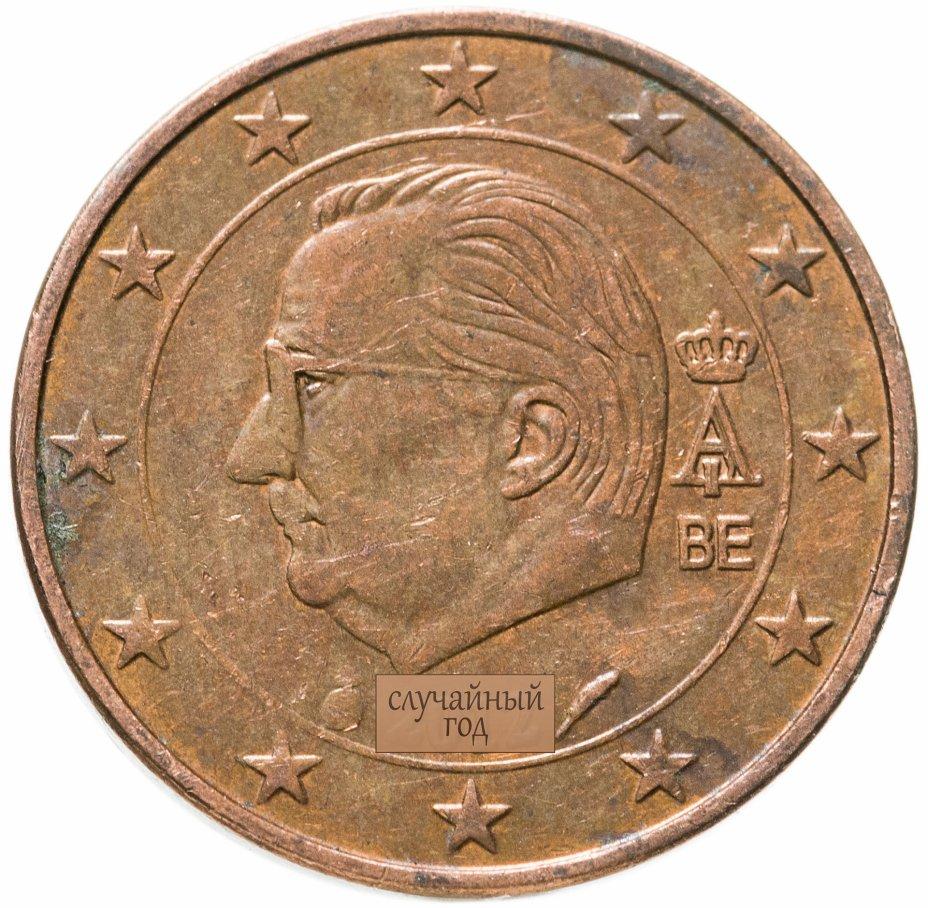 купить Бельгия 5 евро центов (euro cent) 2010-2013, случайная дата