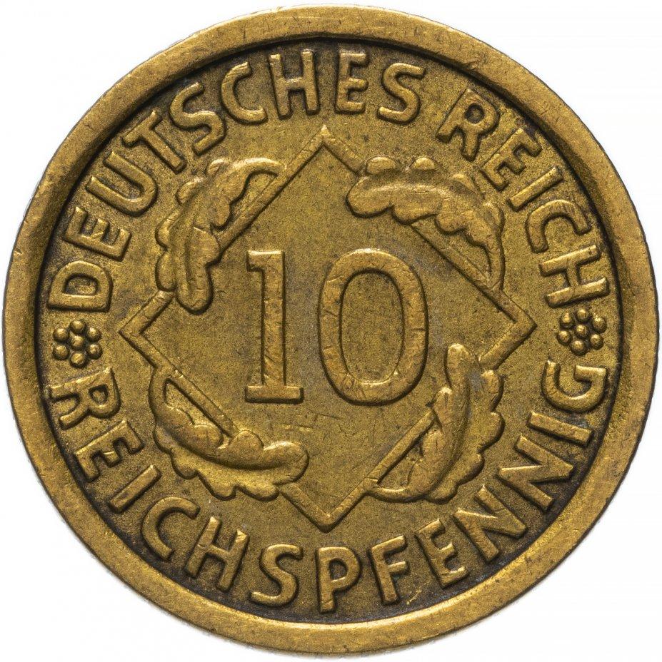 """купить Германия 10 рейхспфеннигов (reichspfennig) 1935 J   знак монетного двора """"J""""— Гамбург"""