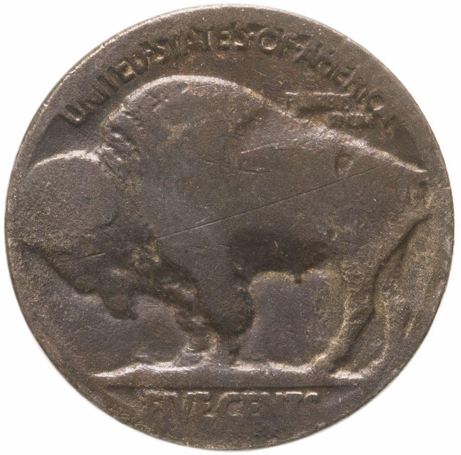 купить США 5 центов (cents) 1913-1938 Buffalo Nickel, случайная дата