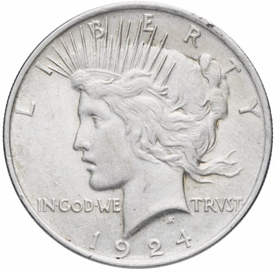 купить США 1 доллар (dollar) 1924 Peace Dollar (мирный доллар)
