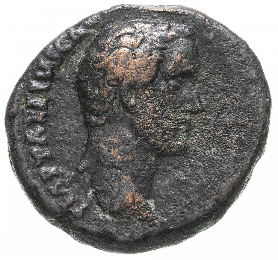 купить Римская Империя, Антонин Пий, (138-161 годы) Асс. один из пяти хороших императоров (как Цезарь)