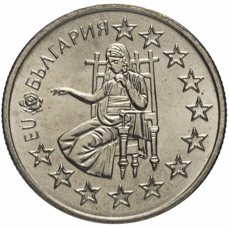 """купить Болгария 50 стотинок 2005 """"Членство Болгарии в Европейском союзе"""""""