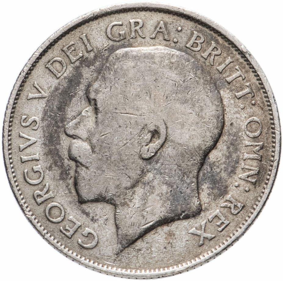 купить Великобритания 1 шиллинг (shilling) 1923