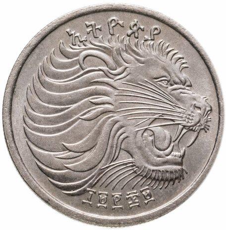 купить Эфиопия 25 сантимов 1977