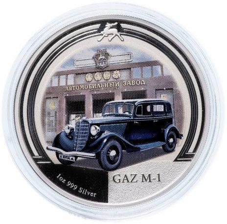 """купить Ниуэ 2 доллара (dollars) 2008 """"Старые советские автомобили - ГАЗ-М-1"""""""