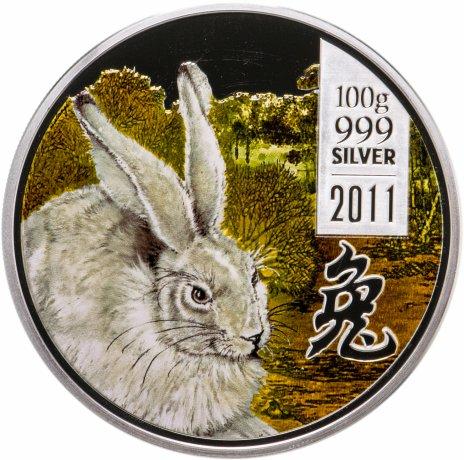 """купить Острова Кука 10 долларов 2011 Proof  """"Лунный календарь - Год кролика"""" в футляре с сертификатом"""