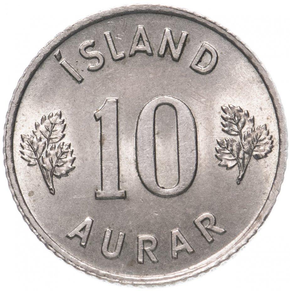 купить Исландия 10 эйре (aurar) 1953