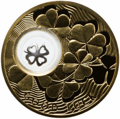 """купить Ниуэ 2 доллара (dollars) 2013 """"Монеты на счастье - Четырехлистный клевер"""" в буклете"""