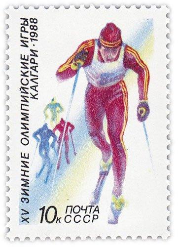 """купить 10 копеек 1988 """"Зимние олимпийские игры: Лыжные гонки"""""""