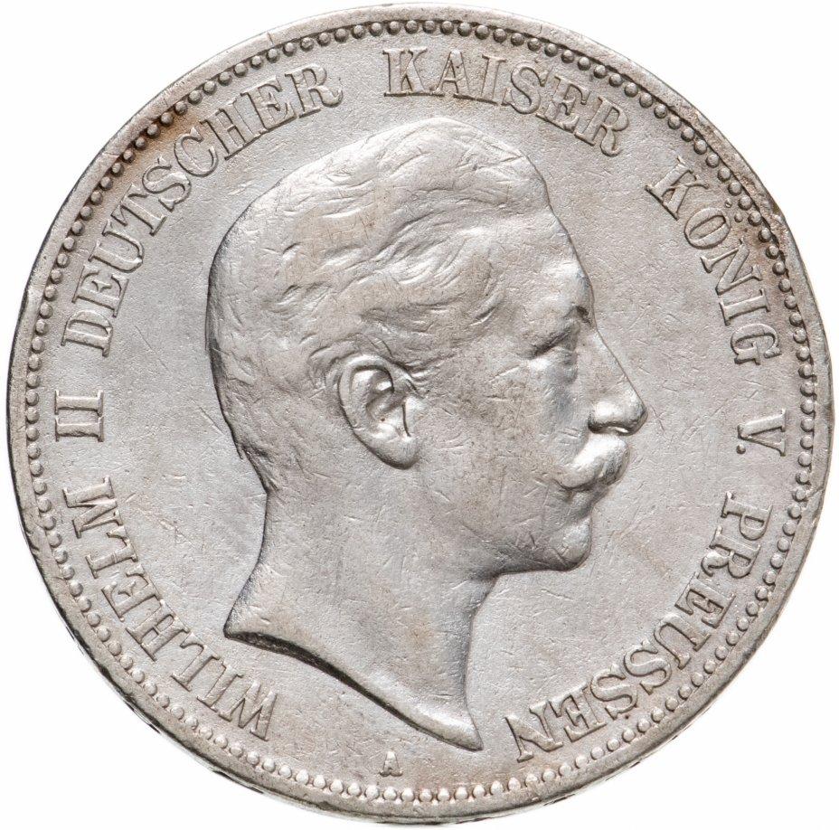 купить Германская Империя, Пруссия 5 марок 1902 A