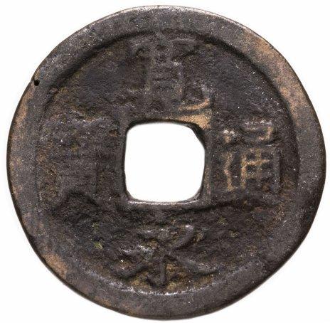 купить Япония, Канъэй цухо (Син Канъэй цухо), 1 мон, мд Камэйдо-мура/Эдо, 1668-1673