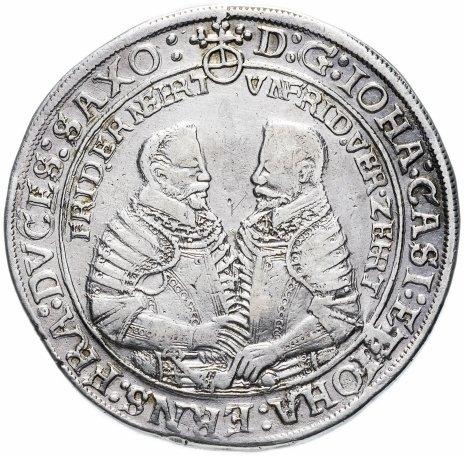 купить Саксония (Германия) 1 талер 1610 Иоганн Казимир и Иоганн Эрнст II