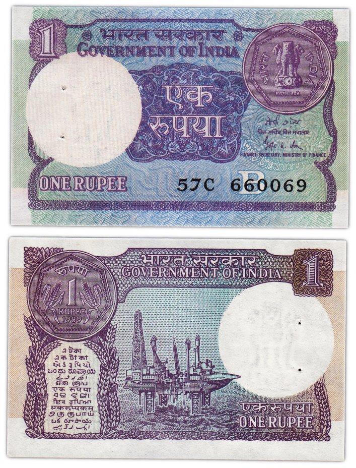 купить Индия 1 рупия 1989