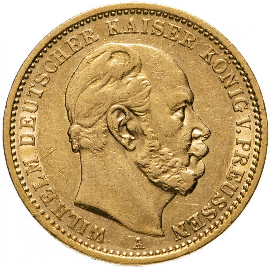 """купить Германская Империя 20 марок (mark) 1874 знак монетного двора: """"A"""" - Берлин"""