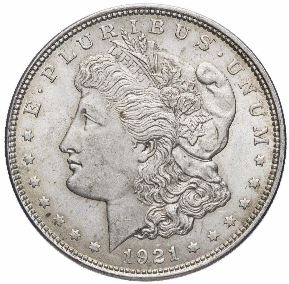 купить США 1 dollar (доллар) 1921 Morgan Dollar (доллар Моргана)