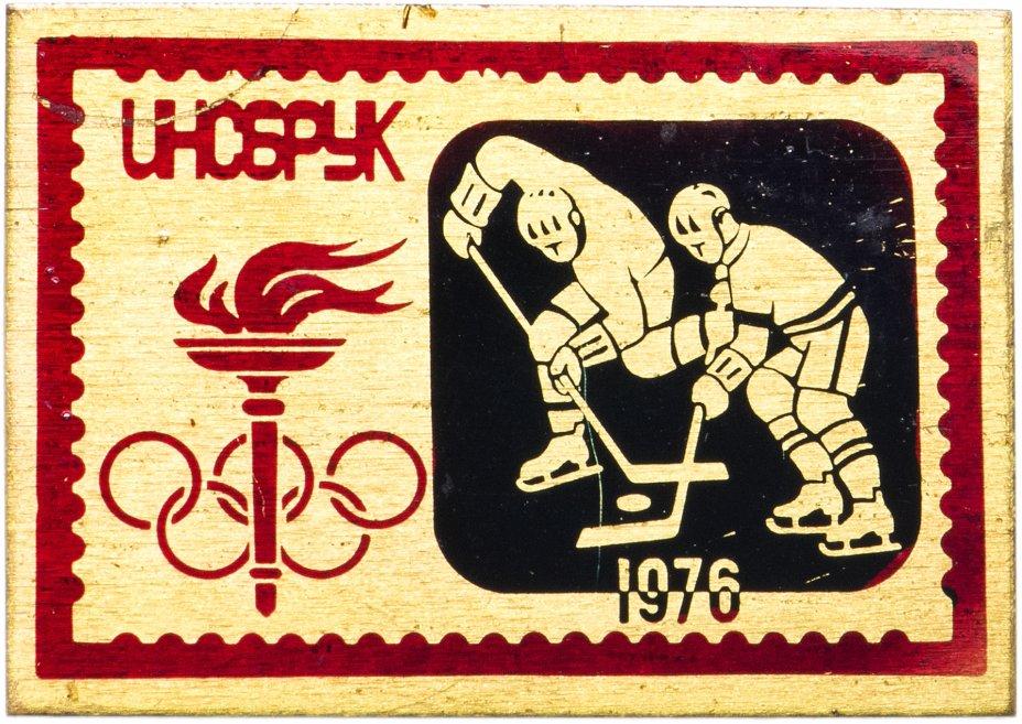 купить Значок Чемпионат по хоккею Инсбрук 1976 год