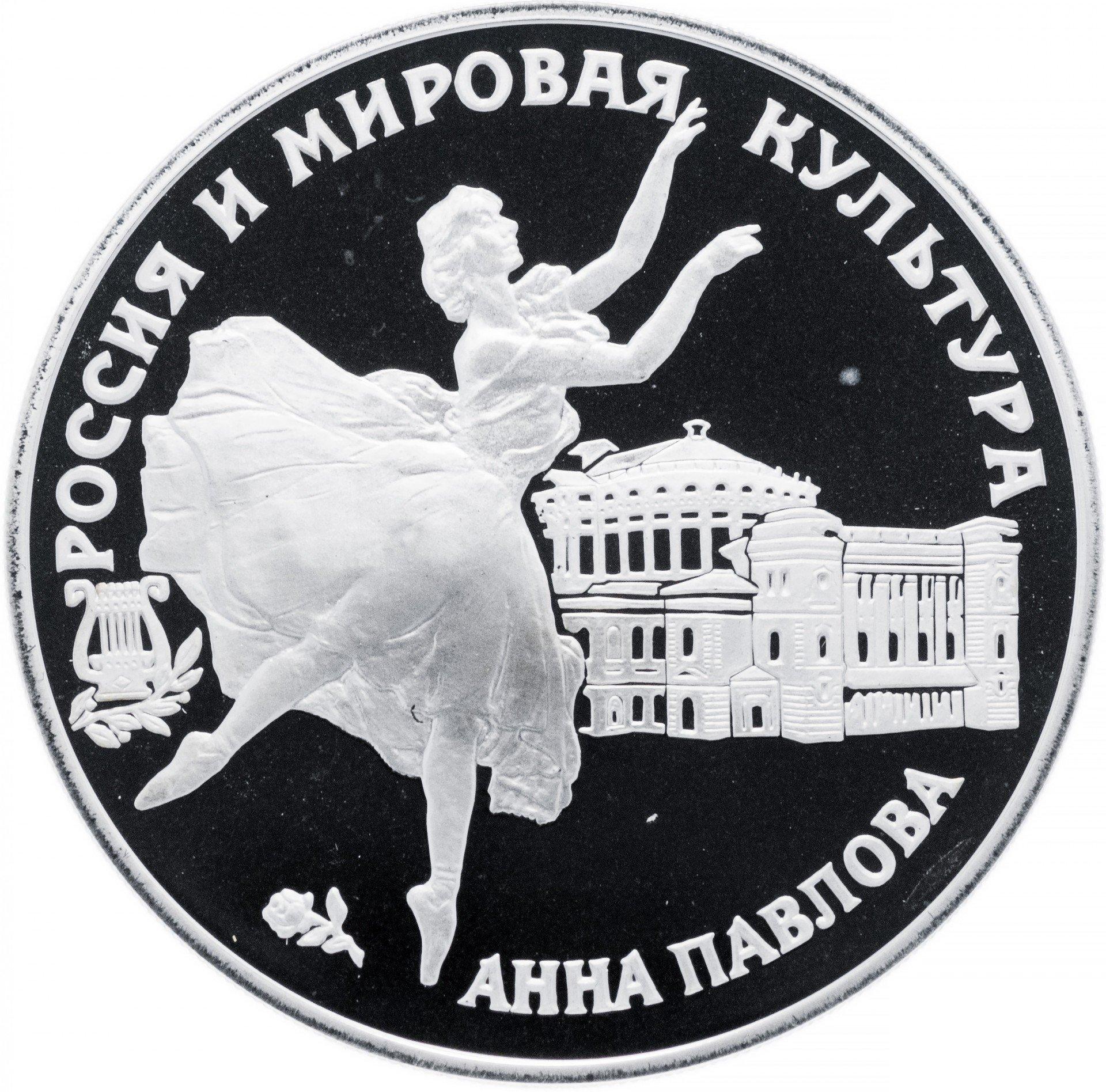 Набор монет ссср серия русский балет монеты арабского халифата цена