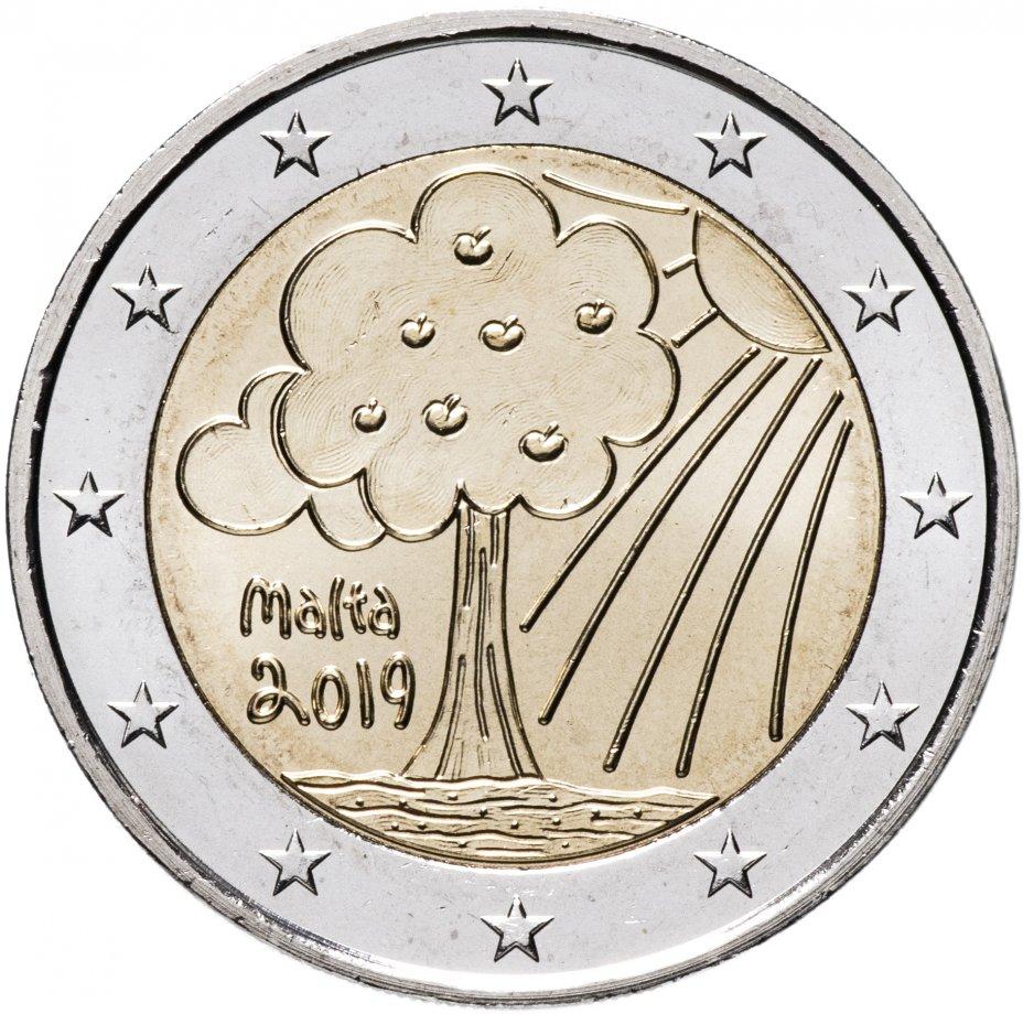 """купить Мальта 2 евро 2019 """"Природная среда"""""""